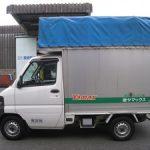 462 軽幌車両による金物配送及び付帯業務